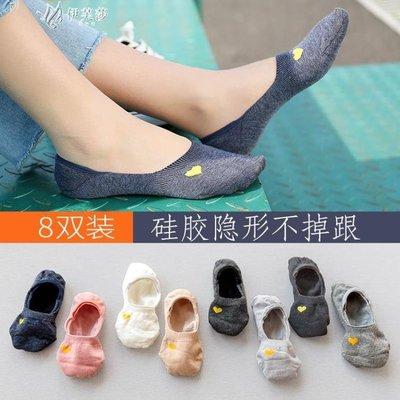 【蘑菇小隊】襪子女短襪純棉淺口韓國可愛夏季薄款女士夏天隱形襪硅膠防滑船襪-MG32390