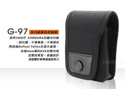 〔A8捷運〕GUN#G-97 警用手銬套收納包/美國杜邦CORDURA軍規級面料