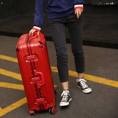 26吋拉絲防刮鋁框 行李箱 萬向輪 鎖扣 合金大包角 旅行箱 登機箱 雲林縣