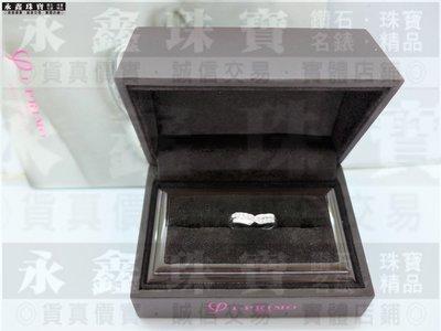 日本I-PRIMO 鑽石戒指 9P 0.1ct PT900 n0622-01