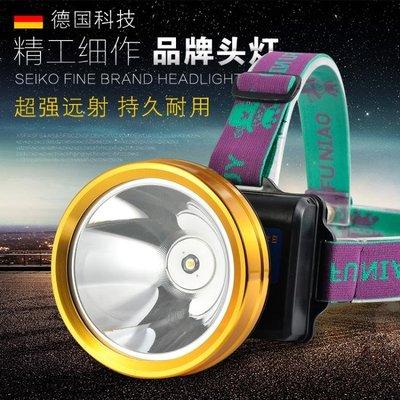 【暖暖居家】LED頭燈強光遠射礦燈夜釣釣魚燈防水充電手電筒超亮頭戴式3000米-免運費