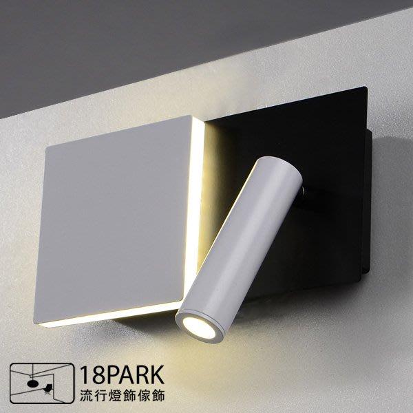【18Park 】 黑白摩登 Intuition [ 直覺壁燈-長方 ]