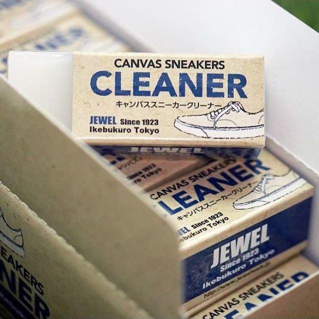 ☆AirRoom☆【現貨】JEWEL CLEANER CANVAS SNEAKERS 日本 救星 白鞋 橡皮擦