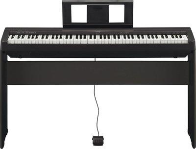 【華邑樂器61005】YAMAHA P45 88鍵電鋼琴 (P-45 原廠公司貨享保固)