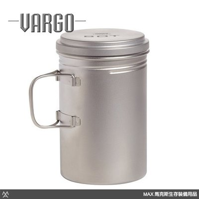 馬克斯 - Vargo BOT HD 鈦金屬烹煮鍋杯 / 1000ML / 482