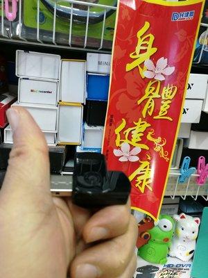 本店擁有正評1155 是你購物的保障碍 超迷你摄録机 高清 960P USB 私家侦探必备 尃業数码高质效果 可郵寄 電51141215
