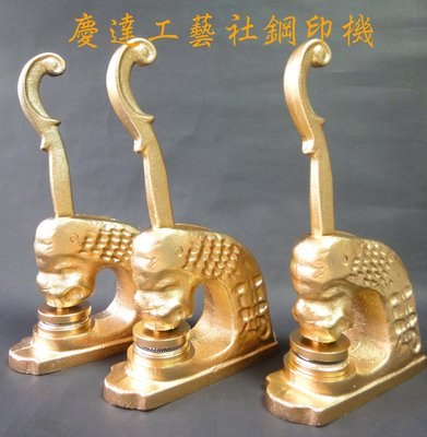 台北鋼印機製作~手動鋼印機~方便攜帶好施力~快速交貨!!慶達工藝社