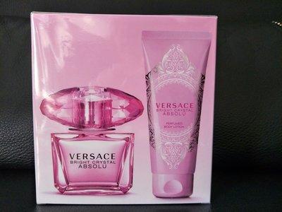 全新 未拆封 Versace 女性香水90ml禮盒 機場免稅店購入 原價$3390 特價$1999