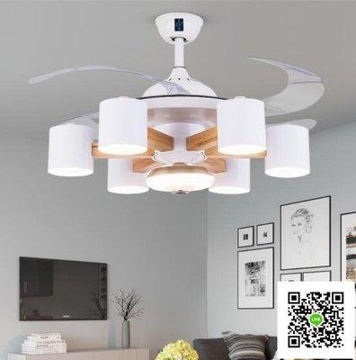 風向標藍芽音樂隱形吊扇燈 簡約北歐餐廳客廳家用臥室帶燈風扇  mks
