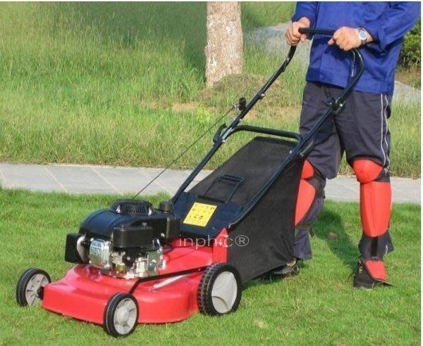 INPHIC-6hp 大馬力四行程20吋自走式汽油 草坪機 修剪機 割草機