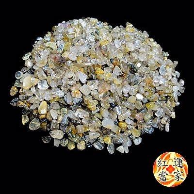 免運  紅運當家 天然能量鈦晶碎石(粗)_600公克 ,可放聚寶盆內招財、助事業、旺正、偏財運