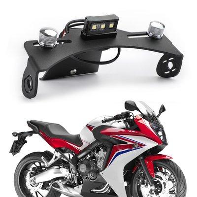 Honda 專用改裝後牌架適用 CB650F CBR650F 14-19 《極限超快感!!》