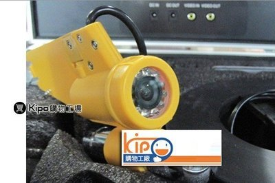 KIPO-水下攝影機 / 水底監控套裝組/地行探測/水底攝影- OMC002001A