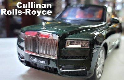模型車收藏家。Rolls-Royce 2020 Cullinan (墨綠)。原盒