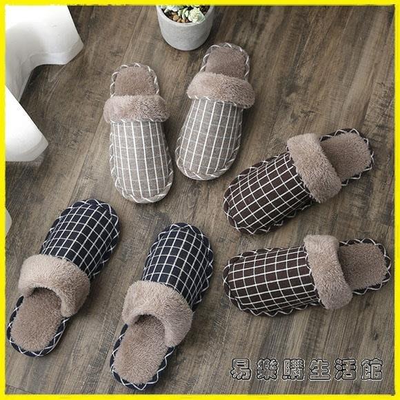 棉拖鞋 棉拖鞋女士室內毛毛月子鞋