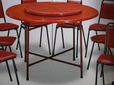 【中和利源店面專業家】全新【十人桌】團圓桌 餐桌+轉盤 +桌腳 5尺 辦桌 一組特價中 大圓桌 摺合腳