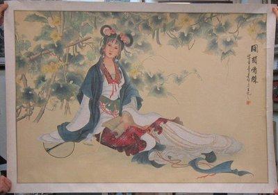 『府城畫廊-手繪國畫』人物畫-92x130-(可加框)-歡迎查看關於我來聯繫