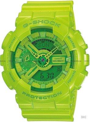Casio卡西歐g-shock ga-110b-2d ga-110b3d