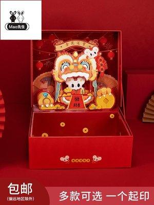 春節高檔年會禮品 盒 國潮喜慶鼠年貨禮物盒 中國風新年包裝盒