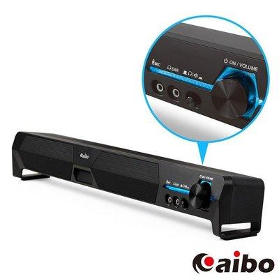 新莊民安 全新附發票 aibo 鈞嵐 LA101 USB供電 3.5mm插針 家庭劇院 單件式 雙聲道 立體聲喇叭