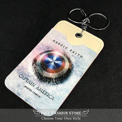 MARVEL 復仇者聯盟 美國隊長 經典 盾牌 名片夾 短夾 信用卡夾 卡包 證件套 證件夾 鑰匙圈 悠遊卡套