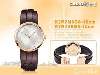 CASIO 時計屋_CK手錶專賣店_Calvin Klein女錶_K2R2S6G6_玫瑰金色率性皮繩錶
