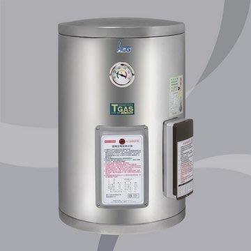北北基市區免運費☆和成牌HCG-EH15BA4☆壁掛式15加侖(不鏽鋼節能標章認證)省電型儲熱式電熱水器☆