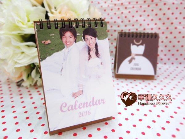 [幸福久久久]客製婚禮桌曆-中(送客禮/抽獎禮/姊妹禮/賓客禮)