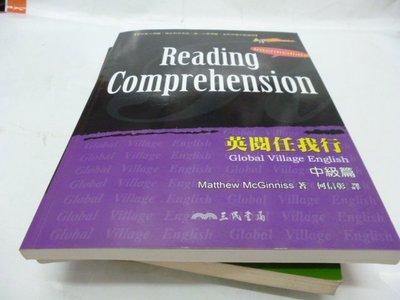 買滿500免運 / 崇倫《Reading Comprehension (Intermediate)中級篇》 三民/何信彰