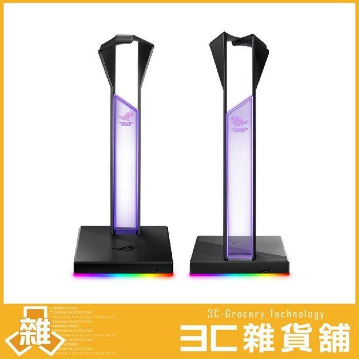 原廠公司貨 附發票  ASUS 華碩 ROG THRONE RGB 電競耳機架 耳機架