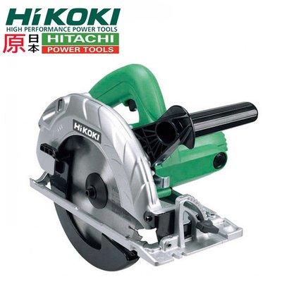 【台北益昌】HIKOKI 銲固力 C7SS (190mm) 手提 電動 圓鋸機 電鋸 非 bosch makita