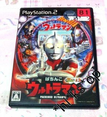 $100 PlayStation 2 (PS 2) 超好玩 咸蛋超人 老虎機  PACHINKO ULTRAMAN 柏青哥 超人力霸王 武士頭高手12 達人12