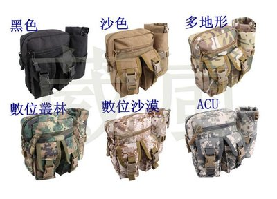 戰術 水壺 腰包 ( 槍盒 槍箱 槍袋 槍包 旅遊 登山 烤肉 露營 槍包 書包 背包 生存遊戲 軍事風 迷彩