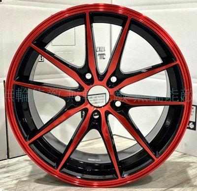 全新鋁圈 美國品牌 正 KONIG KN-16 (KN16) 17吋鋁圈 5孔100 5孔114.3 8J亮黑底面電渡紅