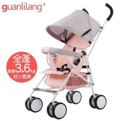 手推車 冠力朗嬰兒推車輕便折疊簡易便攜式迷你小推車傘車寶寶兒童嬰兒車
