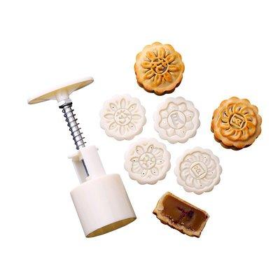 中秋月餅模具手壓式家用多款做綠豆糕點烘焙模具廣式不粘優惠推薦