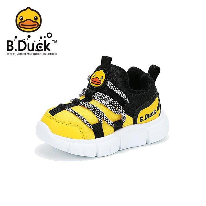 [秀衣閣] B.DUCK小黃鴨童鞋毛毛蟲男童鞋小童秋冬季款兒童寶寶運動鞋寶寶鞋棉鞋