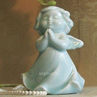 INPHIC-手工影青瓷創意家居擺飾 陶瓷歐式天使 陶瓷工藝品擺飾
