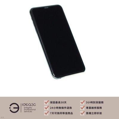 「標價再打97折」iPhone 11 Pro Max 64G 夜幕綠【保固到2021年8月】MWHH2TA 6.5吋全螢幕 1200萬像素雙鏡頭 BZ317