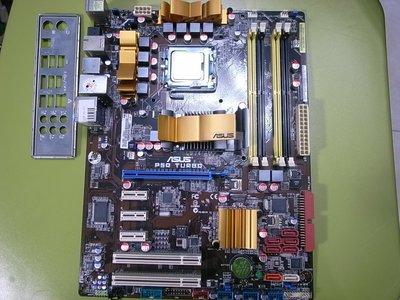高雄路竹--Q9400+ 華碩P5Q TURBO主板P45晶片組(含檔)