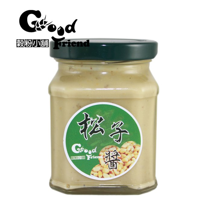 【穀粉小舖 Good Friend Shop】 冷磨醬 松子醬 松子 100% 堅果 低溫 20~30℃ 健康早餐新夥伴