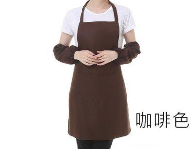 套脖型 素面 成人廚房圍裙 大人勞作衣 工作服 簡餐咖啡店制服 幼兒園老師 咖啡色