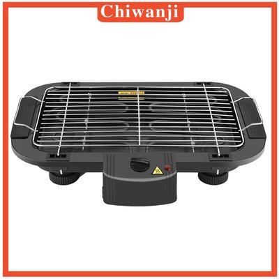 Electric Table Top Grill BBQ Barbecue Garden