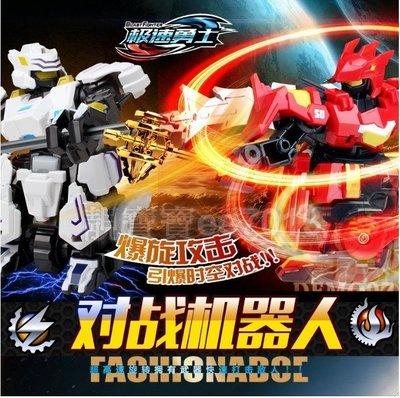 激戰三國~正品充電無線遙控極速對戰機器人 鐵甲三國對打機器人 親子玩具~三國人物