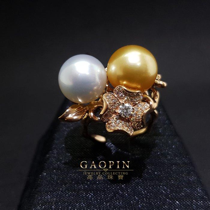 【高品珠寶】《生命恩泉》11.7mm&11.9mm南洋珍珠戒指 女戒 18K #2984