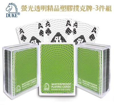 螢光透明精品塑膠撲克牌-3件組