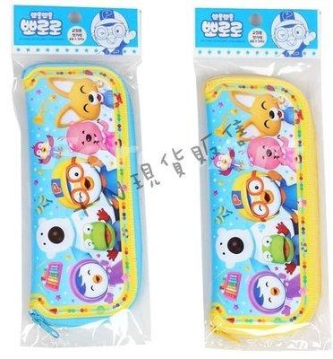 [佳恩現貨][Pororo]餐具袋 #018542 小企鵝 鉛筆盒 韓國