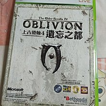 xbox 360 上古捲軸4 遺忘之都 THE GLER SCROLLS 4 OBLVION