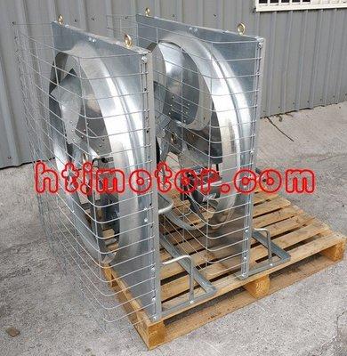 勝田 1HP 36吋 42吋 簡易型工業排風機 抽風機 通風機 送風機 抽風扇 排風扇 通風扇 送風扇 畜牧風扇