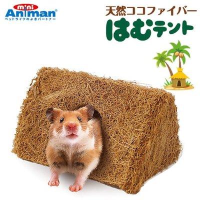 汪旺來【歡迎自取】Mini Anlma...